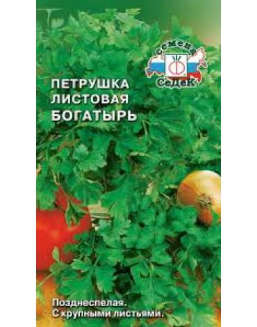 Петрушка Богатырь листовая (Седек) б/п