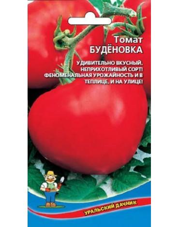 Томат Будёновка (УД)