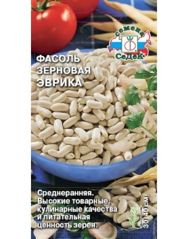 Фасоль Эврика зерновая (Седек)
