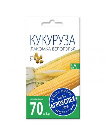 Кукуруза Лакомка Белогорья (сахарная) (Агроуспех)