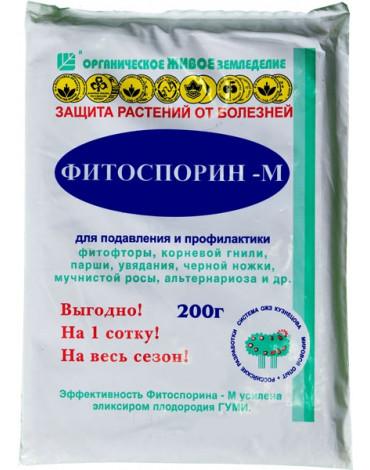 Фитоспорин - М паста  200гр