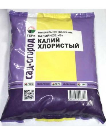 Калий хлористый  0,9кг Гера