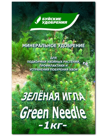 """Удобрение для хвойных растений""""Зелёная игла"""" 1кг"""