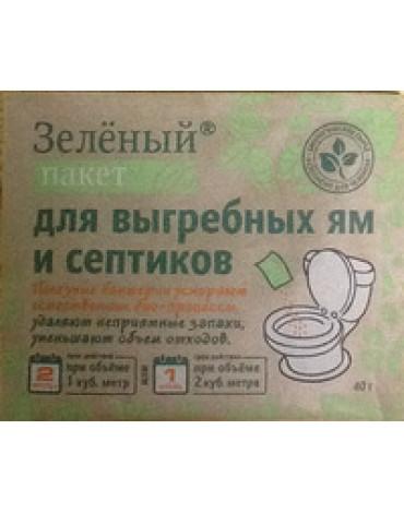 Для выгребных ям Зелёный пакет 40гр Доктор Робик
