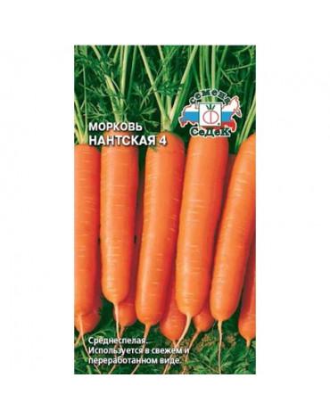 Морковь Нантская 4 (Седек) б/п