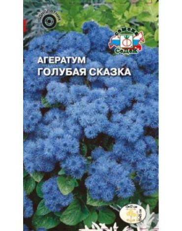 Агератум Голубая сказка (Седек)