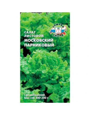Салат Московский парниковый (Седек)