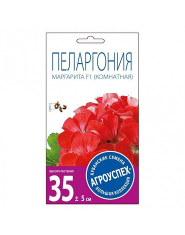 Пеларгония (герань) Маргарита красная F1   4шт (Агроуспех)