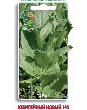 Табак Юбилейный новый (Поиск)