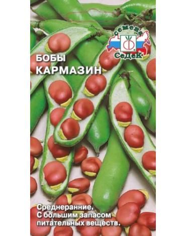 Бобы Кармазин (Седек)