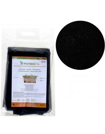 Агротекс Гео  90 УФ(0,8*12м) чёрный