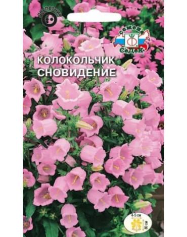 Колокольчик Сновидение средний розовый (Седек)