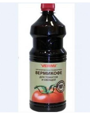 """Жидкое органическое удобрение """"ВермиКофе""""для овощей 1,0л"""