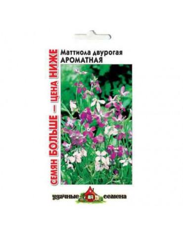 Маттиола Ароматная смесь красок (Гавриш)