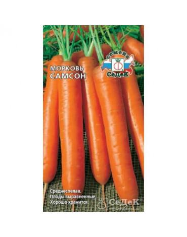 Морковь Самсон F1 (Седек)