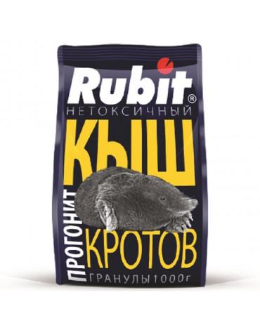 Кыш Rubit  прогонит кротов (репеллент от кротов)  1,0кг