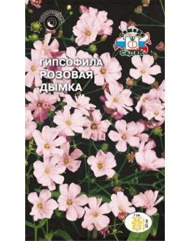 Гипсофилла Розовая дымка изящная розовая (Седек)