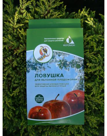 Ловушка феромонная для яблочной плодожорки