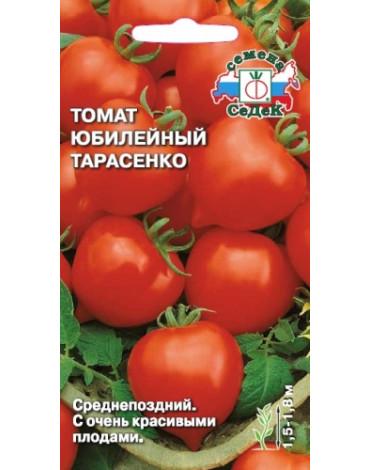 Томат Юбилейный Тарасенко (Седек)