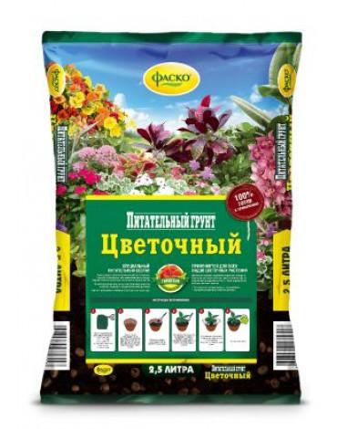 Питательный грунт Цветочный универсальный  5,0л Фаско
