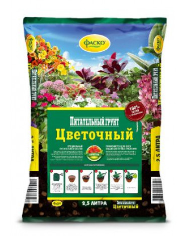 Питательный грунт Цветочный универсальный 10,0л Фаско