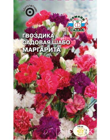 Гвоздика Маргарита смесь (Седек)