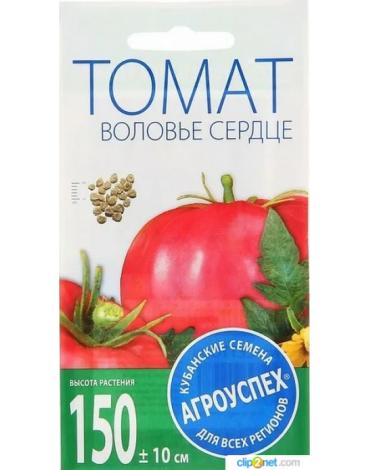 Томат Воловье сердце  (Агроуспех)