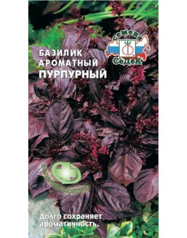 Базилик Ароматный Пурпурный (Седек) б/п