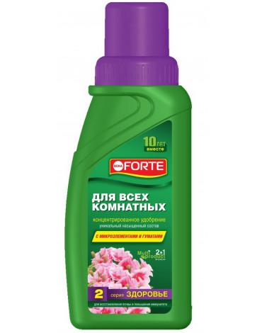 """Жидкое комплексное удобрение для всех комнатных растений """"Здоровье"""" 285мл BONA FORTE"""
