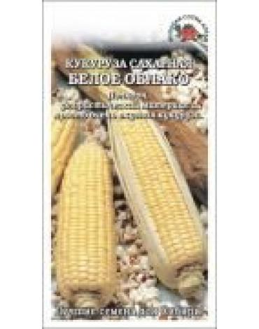 Кукуруза Белое облако (поп-корн) (Сотка)