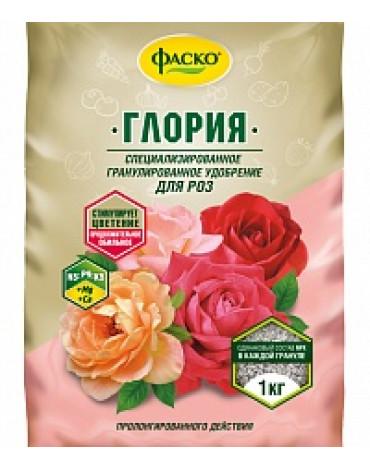 """Удобрение специализированное для Роз """"Глория"""" 1кг  ФАСКО"""