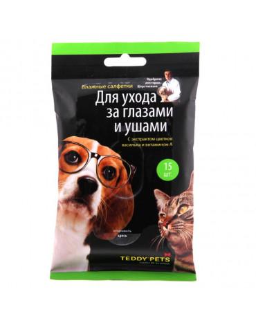 """Салфетки влажные """"Tedd y Pets"""" для ухода за глазами и ушами 15шт  744303"""