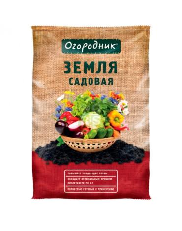 Садовая земля ОГОРОДНИК 60л  Фаско