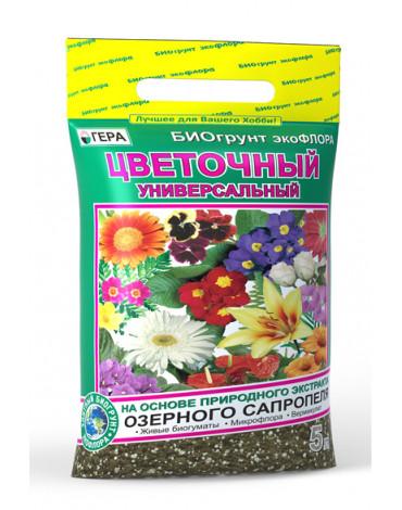 """БиоГрунт """"Цветочный Универсальный""""  5л"""