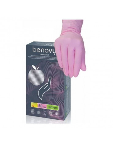 Перчатки BENOVY MultiColor.розовые (W-NFTR) S7