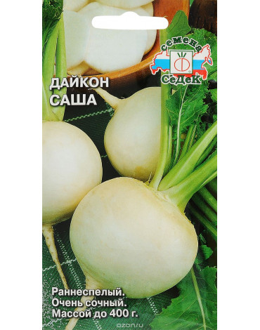 Дайкон Саша (Седек)