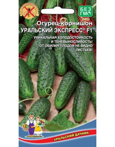 Огурец Петербургский Экспресс F1 (УД)