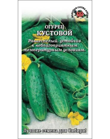 Огурец Кустовой (Сотка) б/п