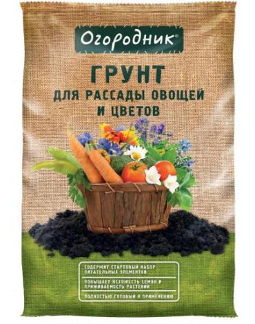 Почвогрунт ОГОРОДНИК для рассады овощей и цветов 22л  Фаско