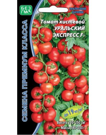 Томат Уральский экспрес (УД)