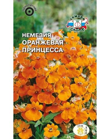 Немезия Оранжевая принцесса (Седек)