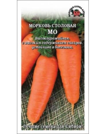 Морковь МО (Сотка) б/п