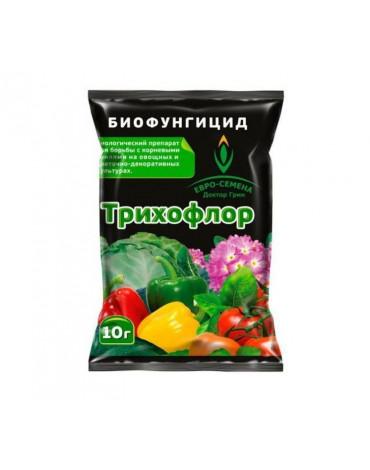 Трихофлор 10гр