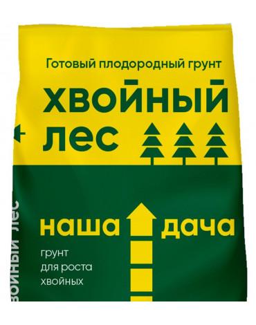 """Грунт Наша Дача """"Хвойный лес"""" 60л Лама Торф"""