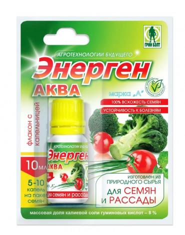 Энерген Аква для замачивания семян