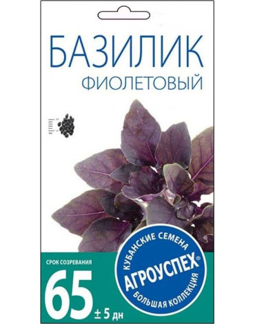 Базилик Фиолетовый СуперНова (Агроуспех)