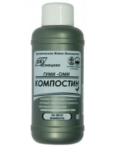 Компостин Гуми - оми   0,5л