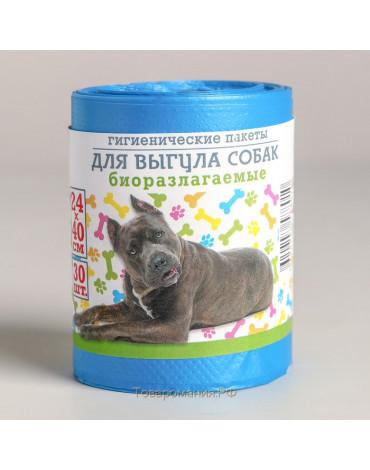 Пакеты гигиенические д/выгула собак биоразлагаемые, 24*40см, 30шт рулон 4613718