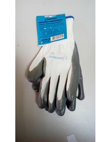 Перчатки нейлоновые с ПУ покрытием (Р-10) (серо-белые)