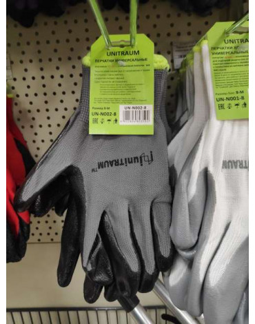 Перчатки нейлоновые с ПУ покрытием (Р-8) (серые) UN-N002-8